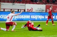 """Матч """"Локомотив""""-""""Арсенал"""".14.03.2015, Фото: 51"""