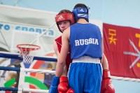 Финальные бои турнир имени Жабарова, Фото: 24