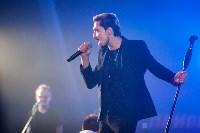 Концерт Димы Билана в Туле, Фото: 6