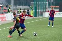 «Арсенал» Тула - ЦСКА Москва - 1:4, Фото: 122