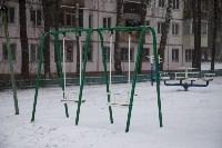Мартовский снег в Туле, Фото: 44