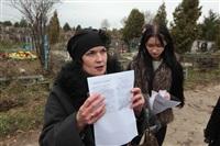 Кладбище г. Новомосковск, Фото: 5