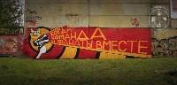 Фанатские граффити, Фото: 3