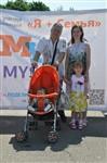 Мама, папа, я - лучшая семья!, Фото: 224