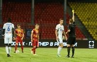 «Арсенал» - «Оренбург» - 0:0, Фото: 47
