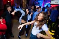 DJ Mayson party, Фото: 4
