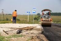 Ремонт дорог в Тульской области. 25 июля 2016, Фото: 1