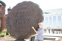 Памятник прянику, Фото: 1