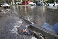 ремонт улицы Руднева, Фото: 2