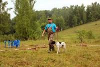 Выставка охотничьих собак под Тулой, Фото: 26
