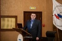 Тульская область потратила 8,5 млн рублей на финансирование научных проектов, Фото: 15
