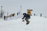 Зимние забавы в Форино и Малахово, Фото: 58