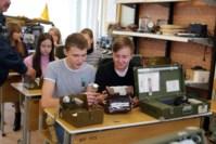 Всероссийская тренировка по ГО в Туле, Фото: 20