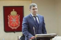 Присяга правительства Тульской области, Фото: 29