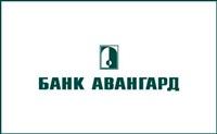 АКБ Авангард, ОАО, Тульский филиал, Фото: 1
