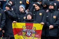 Арсенал-Локомотив 6.10.19, Фото: 14