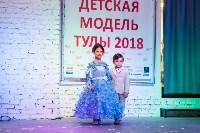 Лучшая модель Тулы - 2018, Фото: 96
