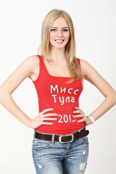 Яна Самошина