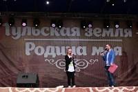 Танцевальный фестиваль на площади Ленина. 13.09.2015, Фото: 5