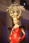 Всероссийский конкурс дизайнеров Fashion style, Фото: 66