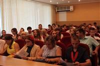 Встреча молодежного актива с Евгением Авиловым, Фото: 1