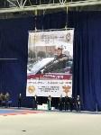 Соревнования по рукопашному бою в Люберцах, Фото: 11