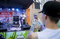 «Битва за «Нашествие»: «Васильков & коты» представят Тулу на фестивале, Фото: 85
