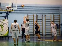 Тульская Баскетбольная Любительская Лига. Старт сезона., Фото: 49