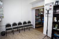 Клиника Барон, Фото: 2