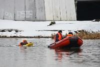 Учения спасателей на набережной Дрейера. 3 марта 2016 года, Фото: 38