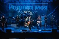"""Концерт группы """"Браво"""" на День города-2015, Фото: 87"""