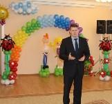 Открытие детсада в гимназии №3. , Фото: 2