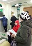 Туляки стоят в очередях на оплату ЖКУ, несмотря на отсутствие штрафов и призывы к самоизоляции, Фото: 4