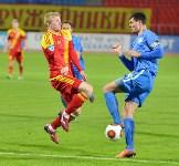 «Арсенал» Тула - «Балтика» Калининград - 1:0, Фото: 92