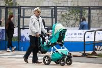Закрытие Дней МГИМО в Тульской области, Фото: 58