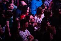 Концерт Дельфина в Туле, Фото: 20