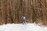 Чемпионат мира по спортивному ориентированию на лыжах в Алексине. Последний день., Фото: 18