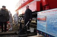 Презентация нового пожарного поезда, Фото: 22
