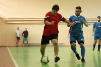 Мини-футбольная команда «Аврора», Фото: 2
