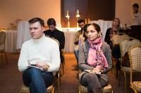 Пресс-конференция «Дом.ru» 30 января, Фото: 11