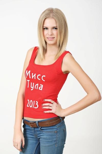 Алина Щербино
