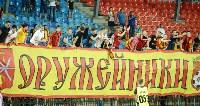 """""""Арсенал""""-""""Рубин"""" 1:0, Фото: 183"""