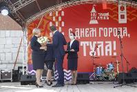 Дмитрий Миляев наградил выдающихся туляков в День города, Фото: 54