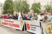 """Фестиваль """"Сила молодецкая"""". 28.06.2014, Фото: 7"""