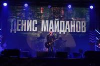 Праздничный концерт: для туляков выступили Юлианна Караулова и Денис Майданов, Фото: 45