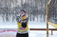 III ежегодный турнир по пляжному волейболу на снегу., Фото: 87