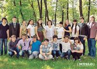 Тула, Школа №22, 11а. , Фото: 36