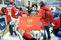 Мастер-класс от игроков сборной России по хоккею, Фото: 28
