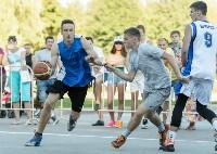 В Центральном парке Тулы определили лучших баскетболистов, Фото: 97