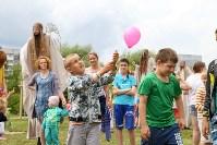 """Благотворительная акция """"Театрального дворика"""", Фото: 70"""